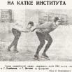 УРФУ ЮБИЛЕЙНАЯ ПУБЛИКАЦИЯ 11.jpg