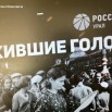 МУЗЕЙ ЭНЕРГЕТИКИ - ГОЛОСА.jpg