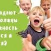 ДЕНЬ ЗАЩИТЫ ДЕТЕЙ.JPG