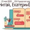 МОБ-ЧИТАЙ_150.jpg