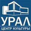 ЦК-УРАЛ-ЛОГО_150.jpg