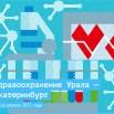 МУЗЕЙ ГИГИЕНЫ - ПЛАКАТ 8 ВЫСТАВКА.jpg